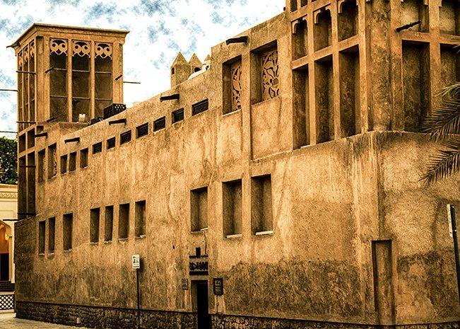 Bastakhia | Dubai | United Arab Emirates